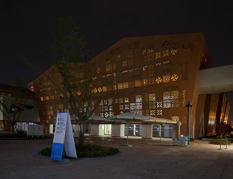 UBPA Pavillion Shanghai 9